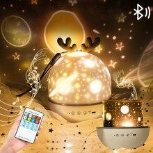 Estrela do projetor crianças luz da noite alto-falante bluetooth led noite lâmpada para o bebê projetor estrela girando galáxia lâmpada quarto