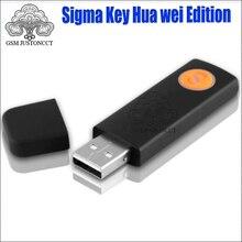 Z3x Pro ชุด Sigma Dongle Sigma Key สำหรับ Huawei แฟลชซ่อมปลดล็อค