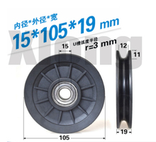 2PCS 15*105*19mm 6202 Bearing Plastic Coated Plastic Pulley Fitness Sports Equipment Pulley Roller Over Wire Guide Wheel U Slot