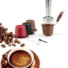 3 ตัวกรองกาแฟ 1 Tamper NespressoแคปซูลเติมCapsulas De Cafe Recargables Nespressoเติมถ้วยกาแฟTamperชุด