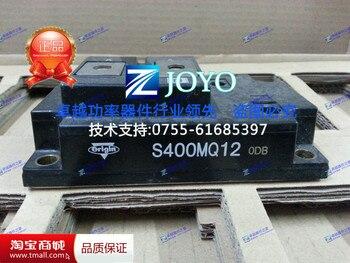 S200MND8S Power Modules--ZYQJ