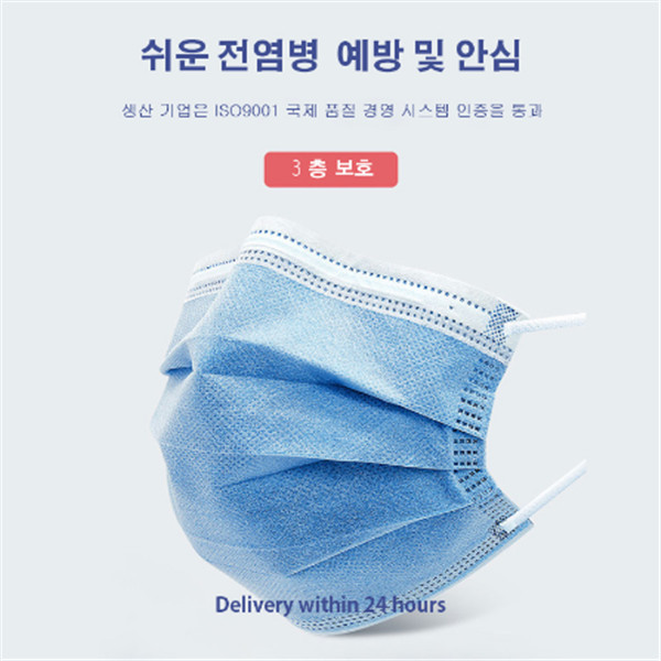 Profession 3-Ply Disposable Mask Nonwoven Masks PM2.5 Anti-Dust Face Masks Elastic rope Soft Breathable Flu Hygiene Safety Masks