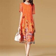 Vestidos de verano Mujer noche de fiesta girasol moda mujer impresión manga corta suelta longitud de la rodilla vestido de talla grande Dropship L #26