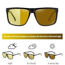 Lunettes de Vision nocturne polarisées pour hommes et femmes, lentille Anti éblouissement, jaune, pour la conduite en voiture