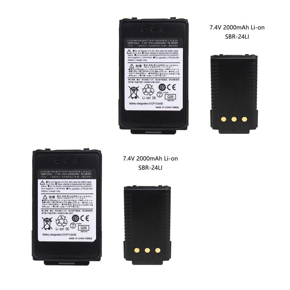 2X BP-200 Battery Replacement For YAESU FT-70D, YAESU FT-70DR, YAESU FT-70DS