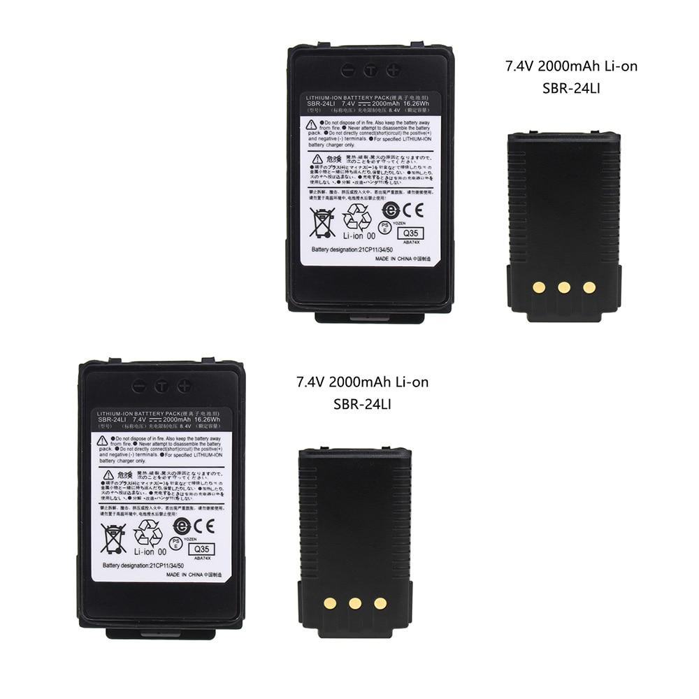 2X SBR-24Li Battery Replacement For YAESU FT-70D, YAESU FT-70DR, YAESU FT-70DS