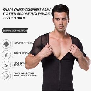 Мужская футболка для похудения, корсет в форме молнии, нижнее белье с короткими рукавами, корсет для живота, мужской корсет для моделировани...