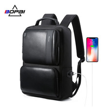 BOPAI Black Leather Backpack College Bag for Boys Mens Anti