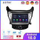 DSP Android 10 Car G...