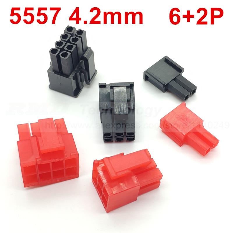 10 шт./лот 5557-R 5557 4,2 мм черный/красный 6 + 2PIN автомобильный жгутовый разъем, мужской для ПК/компьютера, графическая карта PCI-E Power
