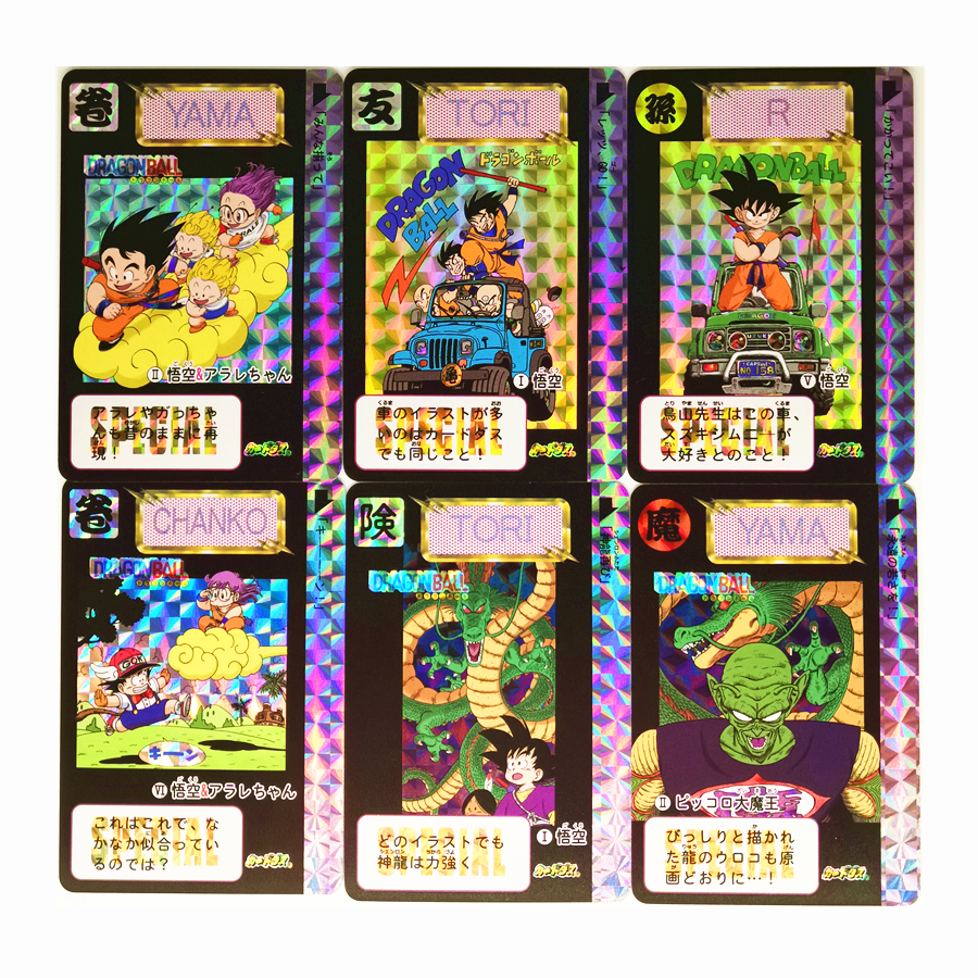30pcs/set Super Dragon Ball Z Black 1 Heroes Battle Card Ultra Instinct Goku Vegeta Game Collection Cards