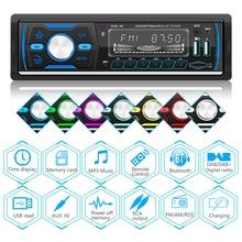 1DIN In-Dash Car Radio Bluetooth USB TF AUX FM AM RDS DAB Radio Receiver Head Unit Location Bluetooth Multimedia MP3 Player