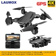 HGIYI G11 GPS RC Drone 4K kamera HD Quadcopter WIFI FPV z 50 razy Zoom składany helikopter profesjonalne drony przepływ optyczny tanie tanio 1080 p hd video recording 4 k hd nagrywania wideo Kamera w zestawie Brak 300M Build-in 6 Axis Gyro 4 kanałów 2 4Ghz App kontroler