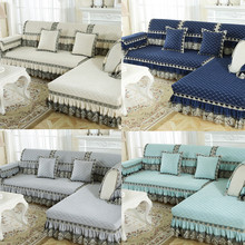 High grade Four seasons universal linen slip couch cover back cushion armrest cat pillow Non-slip sofa covers furniture covers