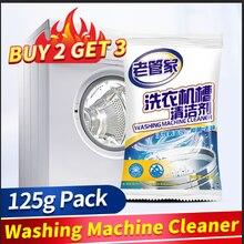 125 г очиститель стиральной машины Эффективное обеззараживание стирка революция Танк Ванна бомба очиститель агент мешок комнаты моющее средство поставки
