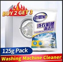 125g Washing Machine Cleaner Effective Decontamination Wash Revolution Tank Tub Bomb Agent Bag Room Detergent Supplies