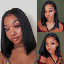Brazilian Wig Straight Short Bob Machine Made Human Hair Wigs Pre-plucked With Baby Hair Jazz Star Non-Remy