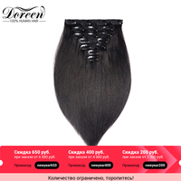 Doreen 200G European Hair Machine Made Remy Straight Clip In Hair Extensions Human Hairpieces Dark Color Full Head Set 14 22
