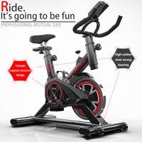 Exercise bike home ultra-quiet indoor weight loss pedal exercise bike spinning bike indoor fitness equipment