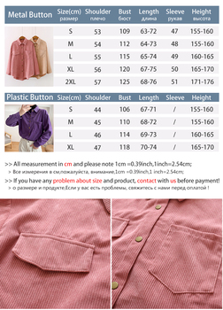 New Women Solid Corduroy Batwing Sleeve Vintage Blouse Turn-Down Collar Loose Top Button Up Pink Shirt Feminina Blusa T9D609T 6