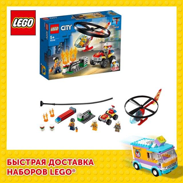Конструктор LEGO City Fire Пожарный спасательный вертолёт 1