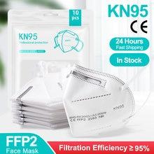 Máscara protetora ffp2 kn95 máscaras ce mascarilla n95 % filtro máscaras de boca respirável 5 camadas de proteção entrega rápida