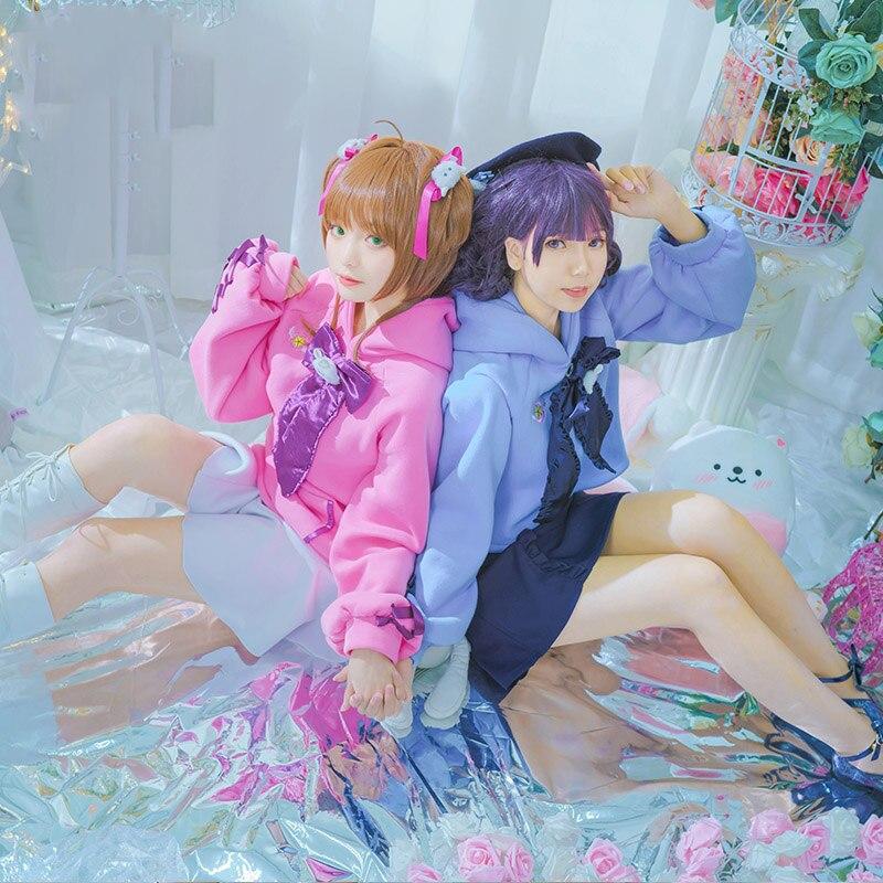 Anime Card Captor SAKURA KINOMOTO SAKURA Daidoji Tomoyo Cospaly Costume Kawaii Soft Girl Sweatshirt Winter Hoodies & Skirt Set 1