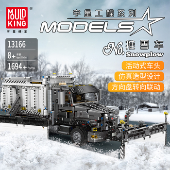 MOC-29800 APP Technic Series Car Compatible With Lepined Snowplow Motor Power Mobile Model Kit Building Blocks Bricks Kids Toys 20004 app rc technic series car motor power mobile crane mk ii model building blocks bricks compatible with 42009 toys kids gift