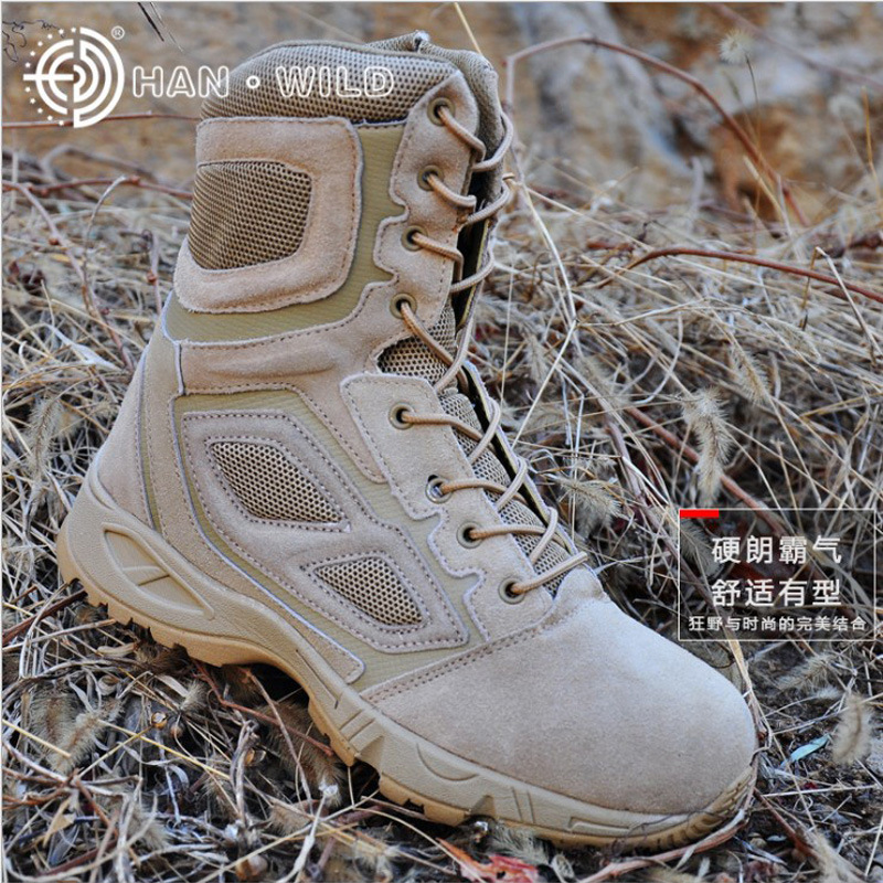 Cross Border Manufacturers Direct Selling Tactical Boots Outdoor Men's Combat Boots Autumn And Winter Hiking Shoes Special Force