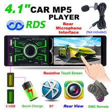 "P5140 Hotsale 4.1"" car mp5 player Touch screen RDS Radio Bluetooth AM FM AUX USB SD card reader with SWC Remote Control(China)"