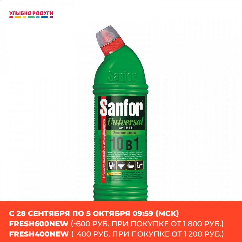Санитарный очиститель SANFOR 750 мл. Универсальные чистящие средства      АлиЭкспресс