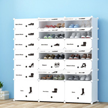 Multilayer Modular Shoe Cabinet Large Capacity Space Saving Shoes Storage Closet Organizer Keep Room Neat Shoe Rack with Door