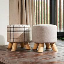 Pouf Round Fabric Creative Solid Wood Thickened Footstool Padded Foot Rest Folding Storage Seat Stool with Removable Cover
