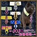 JoJo Необычные Приключения галстук для животных Кира Yoshikage Guido Mista Косплей кошка галстук воротник аниме аксессуары реквизит