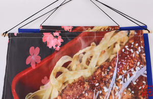 Image 4 - 和風ハンギング flag 生地バナーカーテン日本寿司レストラン izakaya ハンギングデコレーション