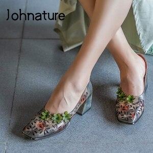 Johnature Square Toe Pumps Wom