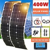 400W 2x 200W Solar Panel Mono Solar Battery Charger with 5V/12V/24V Controller for Car Yacht Battery Boat RV 1