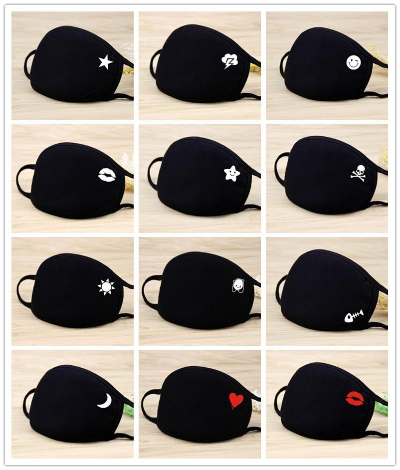 Quality 1PC Kawaii Anti Dust Mask Emoji Pure Cotton Mouth Mask Unisex Mouth Muffle Kpop Flu Face Mask Korean Masque Bear Masks