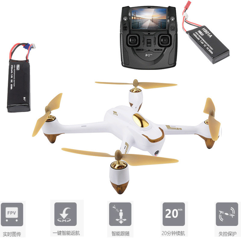 HUBSAN Unmanned Aerial Vehicle H501s Standard Configuration Quadcopter Hubsan High-definition Camera Aerial Photography GPS Posi