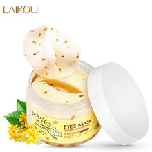 LAIKOU GOLDEN OSMANTHUS EYES MASK 80pcs&180g free shipping Adopts Natural Golden Osmanthus Extract MORE FIT MORE  стоимость