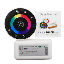 цена на DC12V-24V RGB LED Touch Round Controller 18A 7 Keys RF Remote controller for 3528 2835 5050 LED strip lights tape