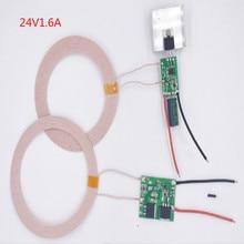 24V1. 6A высокий ток беспроводной зарядный модуль беспроводной модуль питания XKT801-28