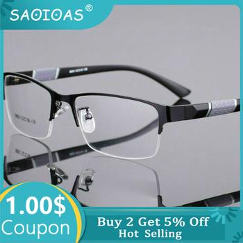 SAOIOAS bezramowe kwadratowe okulary do czytania dla mężczyzn damskie okulary komputerowe dalekosiężne okulary do czytania prezbiopii + 1 0 + 2 0 + 3 0 + 4 tanie i dobre opinie Unisex Jasne Lustro reading glasses 3 3cm Poliwęglan 5 2cm Plastikowe tytanu 6 Colors