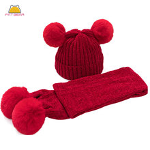 цена на Faux Fur Baby Hats Scarf Set Knitted Wool Warm Baby Caps Beanies Warm Elastic Hat Ears With Pompom For Girls Boys Autumn Winter