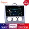 High Version IPS 2.5D Screen RAM 2GB ROM 32GB Android 8.1 Car Auto Stereo GPS Navi Unit Player For Ford Focus 2 Exi MT 2004-2011