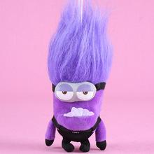 Fioletowy miniony pluszowa lalka ukraść księżyc ten sam akapit zabawa nadziewane zabawki dla dzieci Peluche prezent dla dzieci tanie tanio COTTON CN (pochodzenie) Pp bawełna 13-24 miesięcy 2-4 lat 5-7 lat 30cm 45cm Unisex Film i telewizja Purple Minions Plush Doll