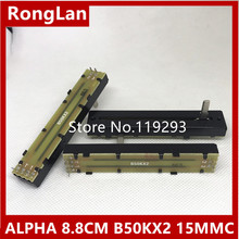 [Bella] Taiwan ALPHA gerade bar 8,8 cm 88MM welle länge 15MM potentiometer B10K B50K B100K    10 teile/los