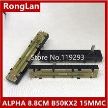 [Bella] Taiwan Alpha Rechte Bar 8.8 Cm 88 Mm As Lengte 15 Mm Potentiometer B10K B50K B100K 10 Stks/partij