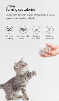 Xiaomi Intelligent Cat Ball  4