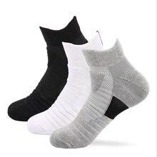 Носки компрессионные moda mulaya спортивные Нескользящие дышащие